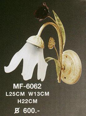 mf-6062