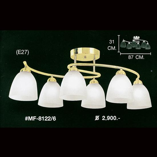 mf-8122-6