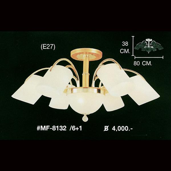mf-8132-61