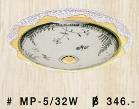 mp-5-32w