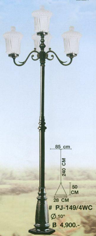 pj-149-4wc