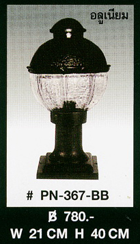 pn-367-bb