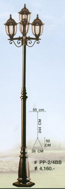 pp-2-4bb