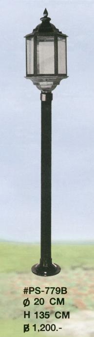 ps-779b
