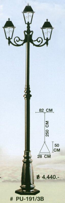 pu-191-3b