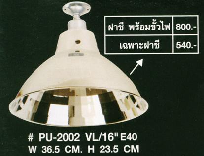pu-2002-vl-16