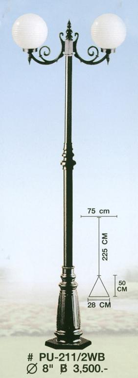 pu-211-2wb