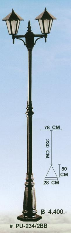 pu-234-2bb