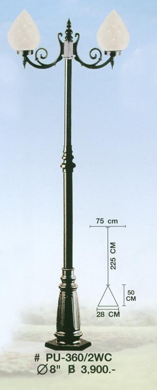 pu-360-2wc