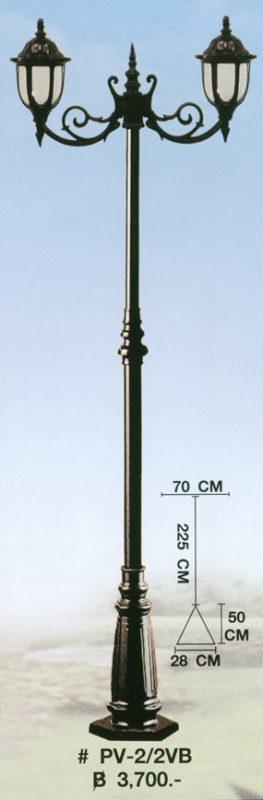 pv-2-2vb