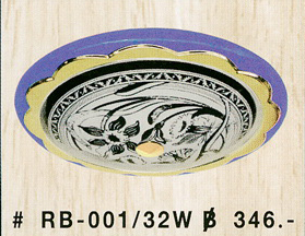 rb-001-32w
