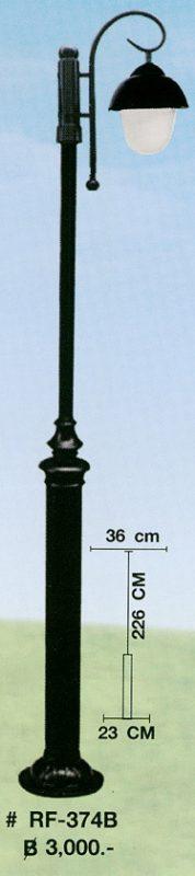 rf-374b