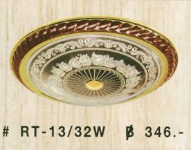 rt-13-32w