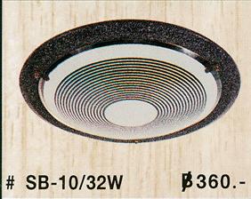 sb-10-32w