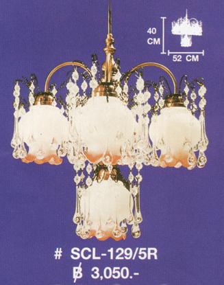 scl-129-5r