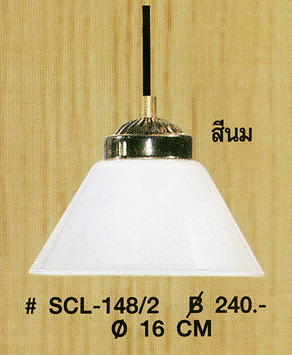 scl-148-2