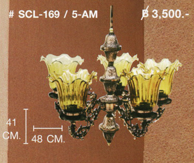 scl-169-5-am