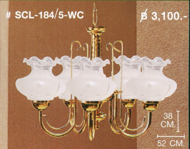 scl-184-5-wc