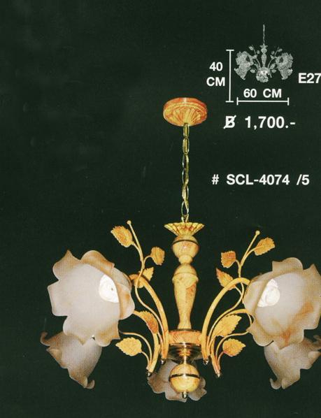 scl-4074-5