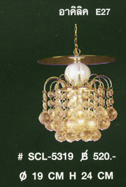 scl-5319