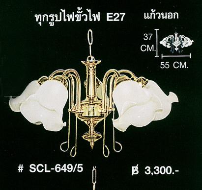 scl-649-5