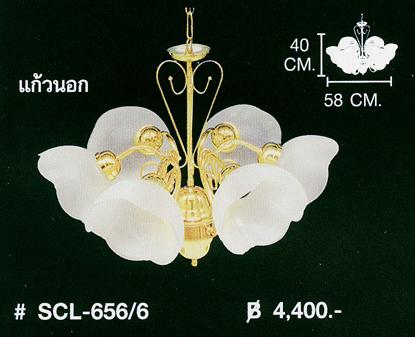 scl-656-6