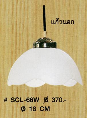 scl-66w