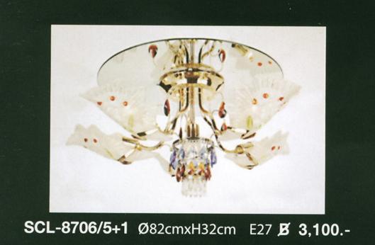 scl-8706-51