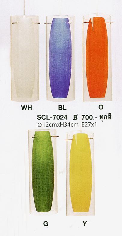 scl-ch-7024