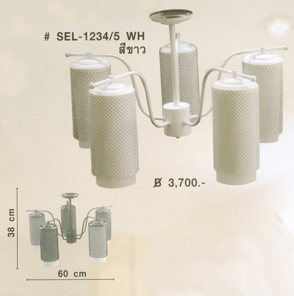 sel-1234-5wh