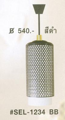 sel-1234bb