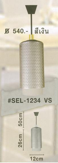 sel-1234vs