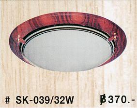 sk-039-32w