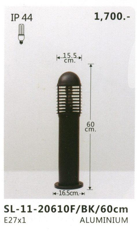 sl-11-20610f-bk-60cm