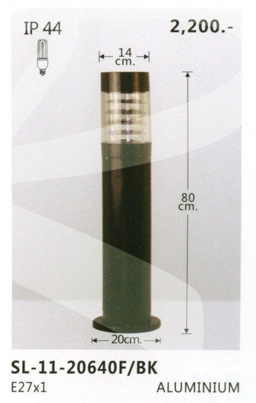 sl-11-20640f-bk