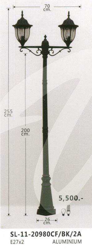 sl-11-20980cf-bk-2a