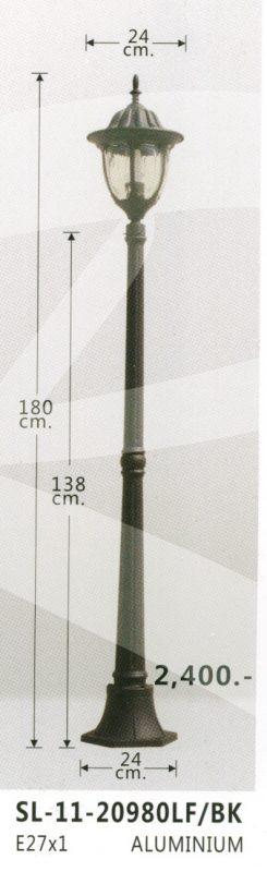 sl-11-20980lf-bk
