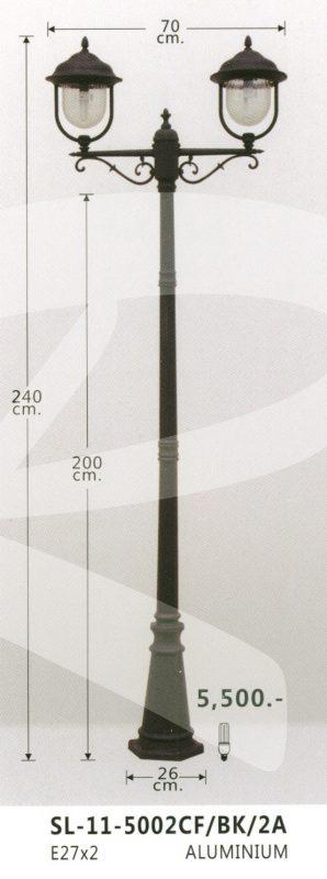 sl-11-5002cf-bk-2a