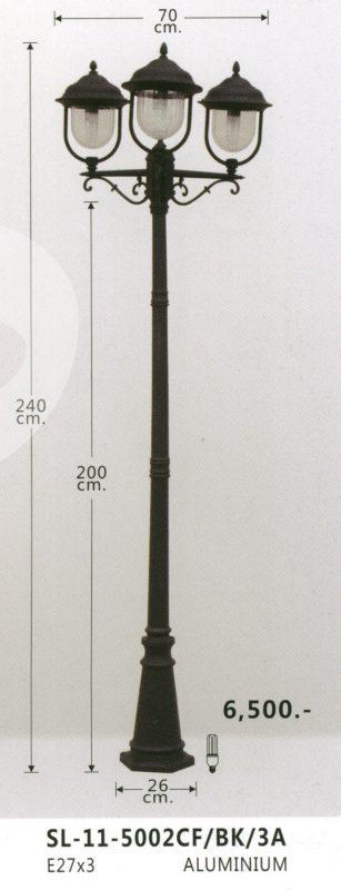 sl-11-5002cf-bk-3a
