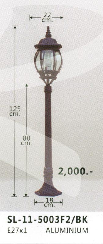 sl-11-5003f2-bk
