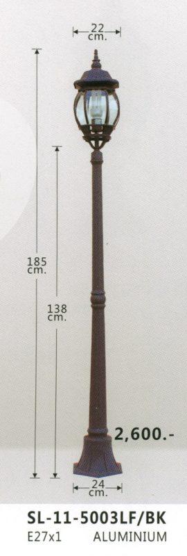 sl-11-5003lf-bk