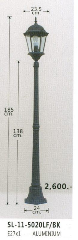 sl-11-5020lf-bk