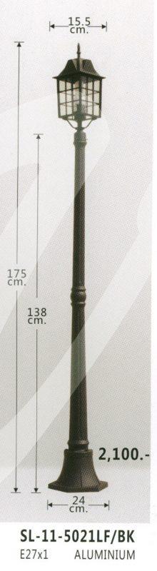 sl-11-5021lf-bk
