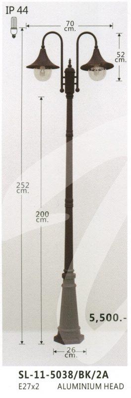 sl-11-5038-bk-2a