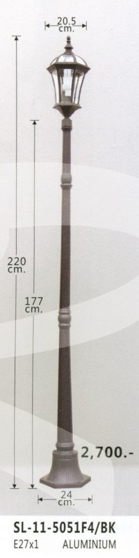 sl-11-5051f4-bk