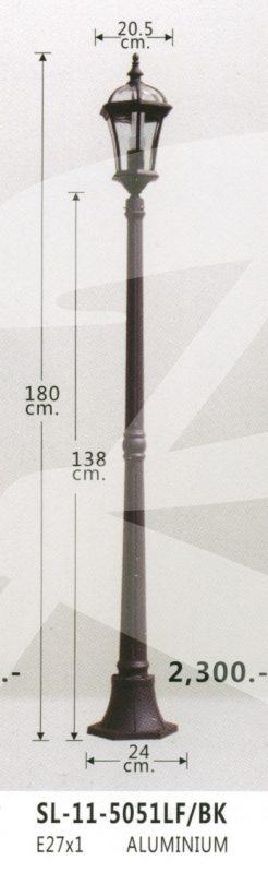 sl-11-5051lf-bk