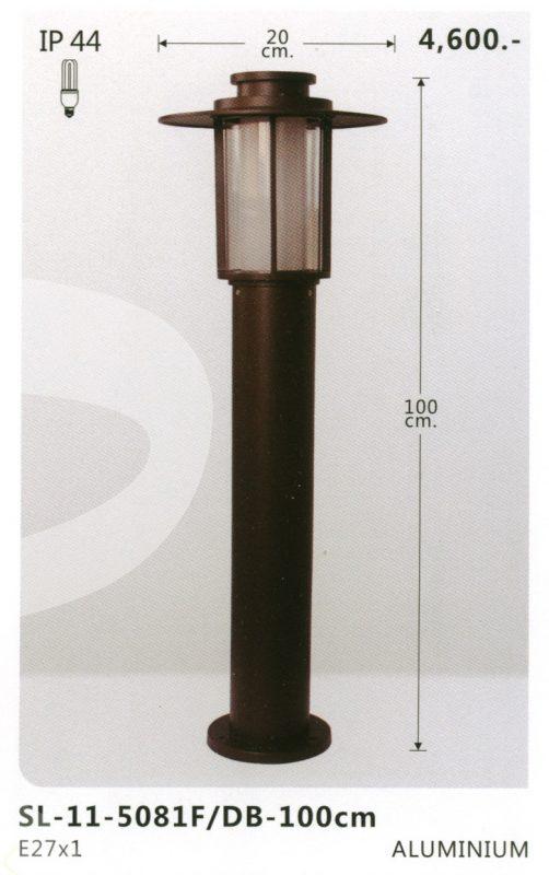 sl-11-5081f-db-100cm