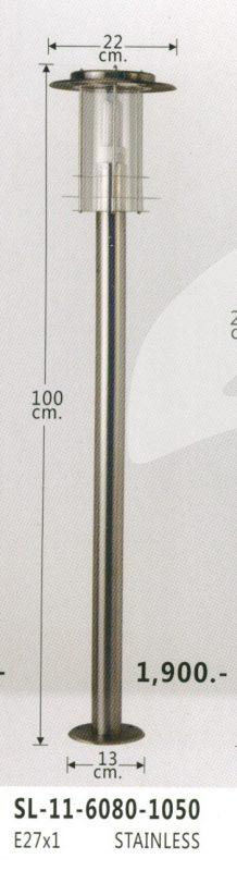 sl-11-6080-1050