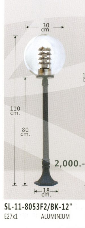 sl-11-8053f2-bk-12