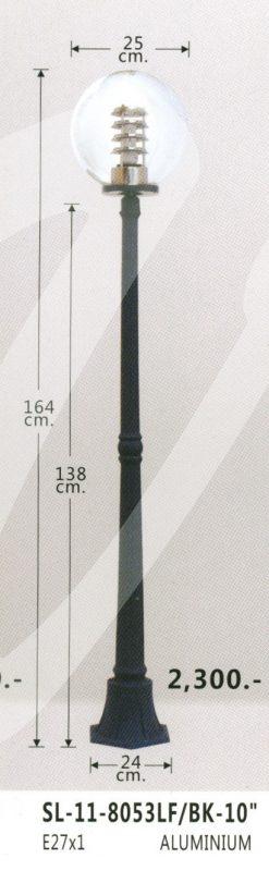 sl-11-8053lf-bk-10